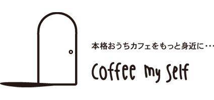 Coffee-myself